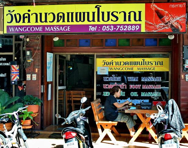 chiang rai massage happy ending Queensland
