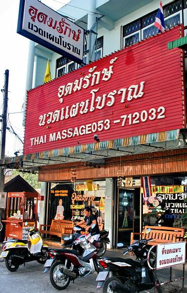 gratis snuskfilm thai massage sundbyberg