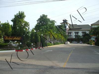 U Sabai Korat Sabai hotel | K...