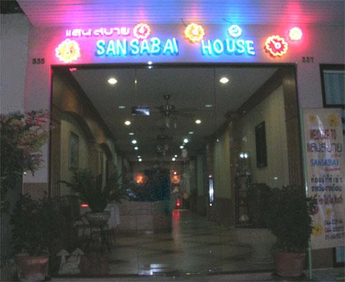 U Sabai Korat San Sabai House...